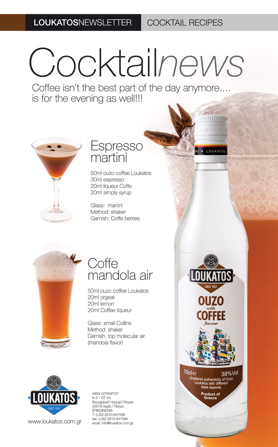 COCTAIL_OUZOCOFFEE2-3_2